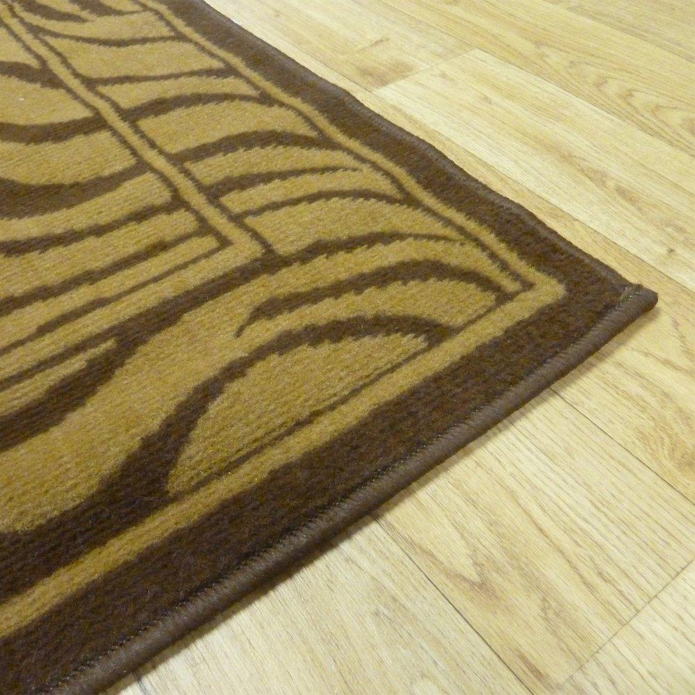 Mink & Brown Zebra Style Rug