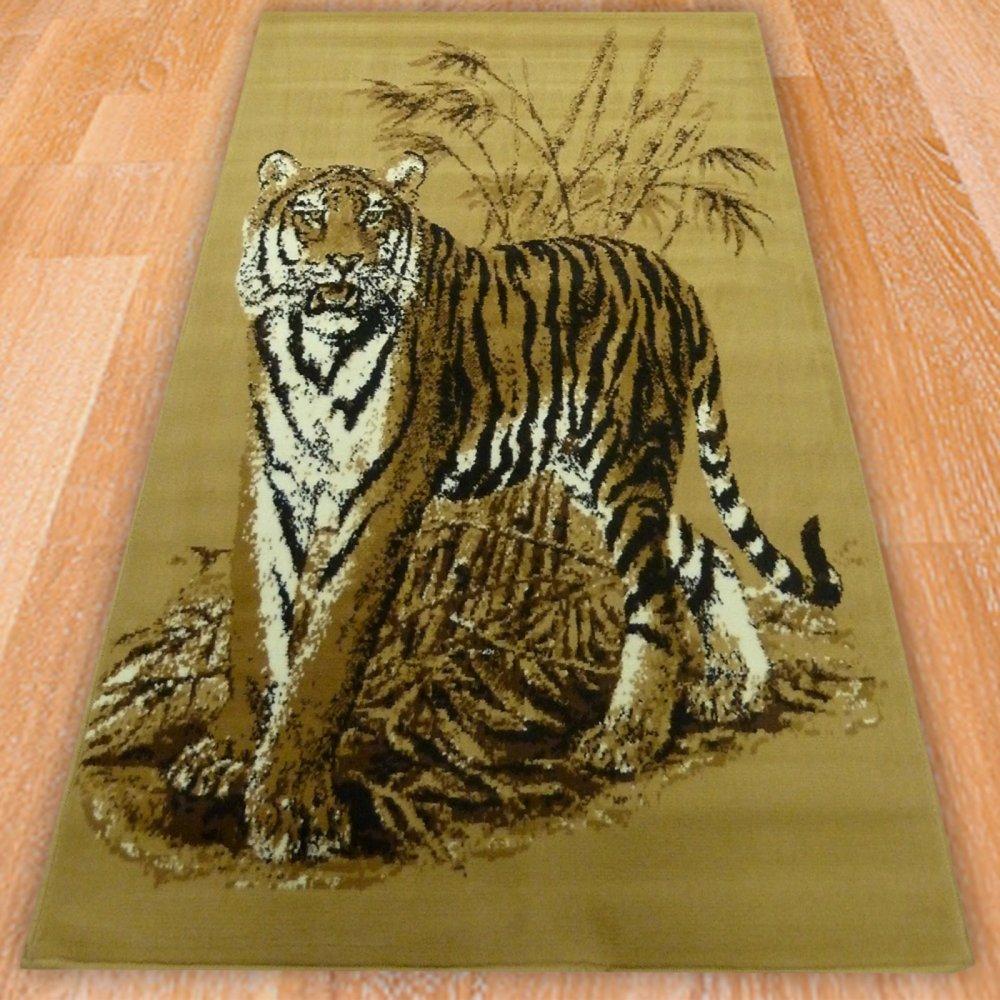 Beige Tiger Print Rug